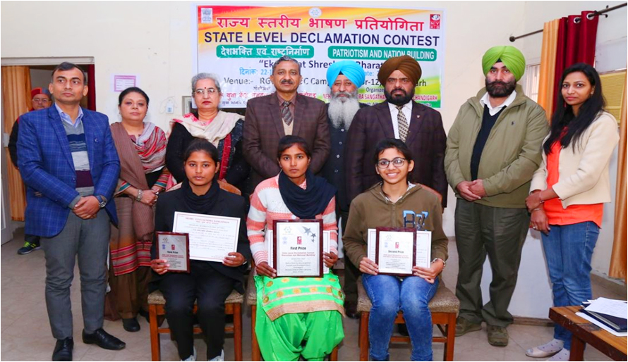 Sumandeep Kaur Third In State Inter-State Youth Exchange Programme